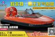 全國供應氣墊船-氣墊船工作原理是什么