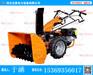 唐山厂家直销扫雪机价格-冬季除雪新装备-小型多功能除雪机厂家促销