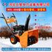 本溪小型除雪设备_除雪机械厂家_15马力小型扫雪机价格