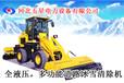 大同厂家直销新型除雪机械道路破冰除雪车破冰除雪车厂家