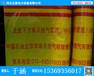 北京地埋警示帶廠家直銷_示蹤帶價格_專業制造地埋警示帶