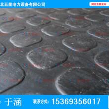 北京门头沟绝缘胶垫厚度应怎么选择-绝缘胶垫颜色不同有什么影响