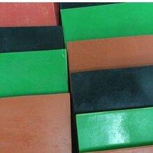 河北五星原厂生产绝缘胶垫价格规格齐全发货速度快质量保证图片