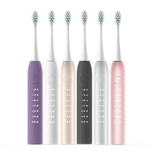 新品超声电动牙刷清洁/美白/磨光/护龈/敏感5种震动刷牙模式图片