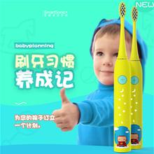 儿童电动牙刷充电式声波震动FDA杜邦软毛护齿牙刷支持OEM图片