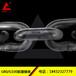 辰力厂家供应80级规格3-32葫芦链条起重链条链条