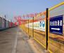 乐东临边防护栏现货海口基坑护栏厂家儋州工地警示栏批发