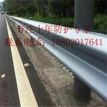 河源三波护栏供应惠州道路防撞栏批发广州波形护栏定做