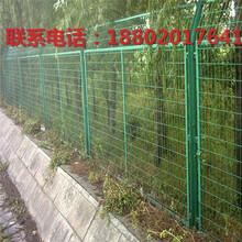 茂名景区防护网现货广州养殖护栏网定做阳江园林围栏网热销