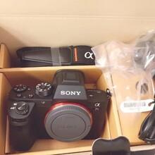 索尼A7RII套機(FE24-70mm)微單相機套機圖片