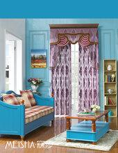 居室的窗帘空洞洞的或是有窗帘