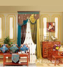 窗帘款式材质