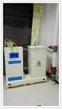 亳州小型医疗污水处理设备