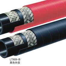 LT1004橡胶编织蒸汽管