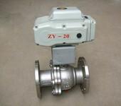 扬州福乐斯DCL-10A精小型执行器DCL-10A精小型阀门电动执行器