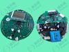 ACTV411.SO-I-6模块执行器控制板模块扬州福乐斯