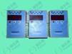 扬州福乐斯LCFK-ZN-SV25模块控制板电动装置执行器使用250欧姆