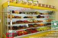 廈門水果保鮮柜風冷水果店展示柜