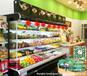 宁夏银川水果保鲜柜超市风幕柜