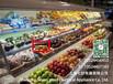 漳州水果展示柜商超水果风幕柜蔬果保鲜柜