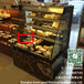 宁德蛋糕展示柜蛋糕店保鲜柜