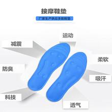 鞋垫推荐一款质量好而价格不贵的按摩液体鞋垫图片