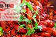 在云南什么地方可以学习十三香龙虾