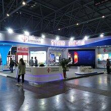 重庆展览工厂,展览展会,特装搭建