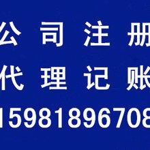 2017郑州一般纳税人代理记账价格专业诚信