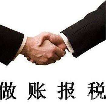 郑州郑东新区专业代理记账公司注册兼