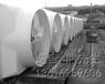 模压1460枣庄排风扇,枣庄工业排风扇,枣庄工业风机