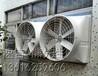 供应衢州工业风机,岗位送风设备100%铜线