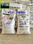 唐山乐亭县氢氧化钠工业级片碱烧碱供应商唐山片碱厂家