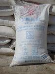 唐山三友纯碱\工业级99.2%纯碱\碳酸钠邯郸纯碱总代理