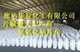 河北文安工厂直供片碱纯碱小苏打碳酸氢铵