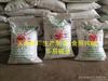 欢迎进入霸州化工厂本厂主营氢氧化钠片碱碳酸钠纯碱