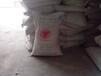 河北红三角小苏打霸州市场主营销售大吨位可优惠
