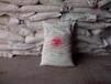河北食品添加剂红三角小苏打大厂工厂最新报价新闻早知道