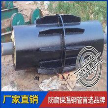 钢套钢保温管托加工钢套钢保温滑动支架生产厂家