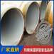 污水处理管道水泥砂浆防腐钢管的结构大同厂家介绍