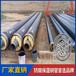 大同采购预制直埋钢套钢蒸汽保温钢管的厂家质优价廉服务好