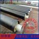 河南周口钢套钢直埋保温钢管厂家给削产能补助