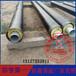 钢套钢蒸汽直埋保温管厂家专注科研成果显著