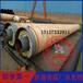 淮南钢套钢蒸汽保温钢管厂家