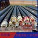 蚌埠预制钢套钢保温钢管厂家