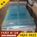 6061进口铝板价格6061铝合金板进口铝合金板6061进口铝合金6061