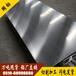 6061铝合金管材6061防抗腐蚀性6061蚀超硬铝材6061耐高温铝合金