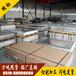 吴江3003铝板彩色3003铝板氧化3003铝板热轧3003铝板