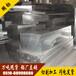 6061铝合金价格6061进口铝板价格6061高强度铝合金进口铝合金板6061