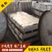 3003航空铝板进口防锈铝板花纹铝板3003合金铝管